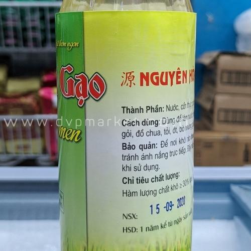 Giấm gạo Nguyên Hòa 400ml