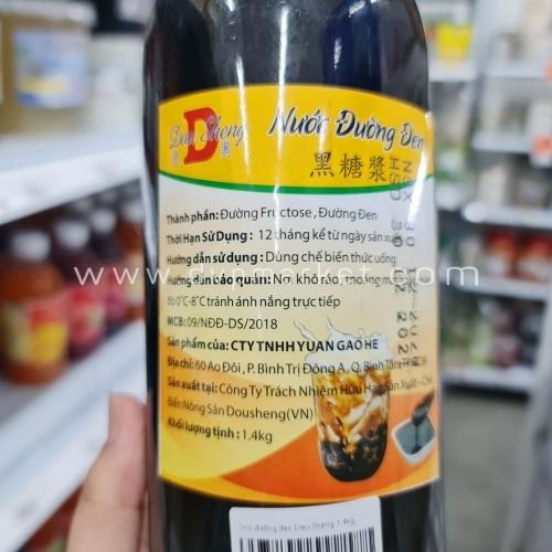 Siro đường đen Dou Sheng 1.4kg