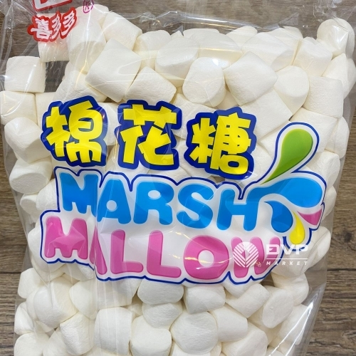 Kẹo xốp marshmallow