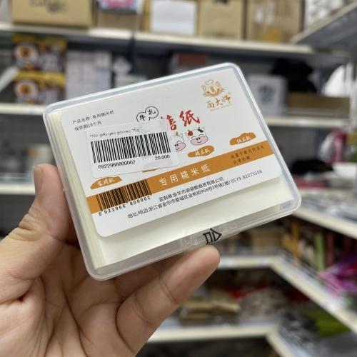 Hộp giấy gạo gói kẹo 75g