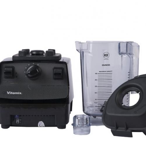 Vitamix Advance 110V (New)