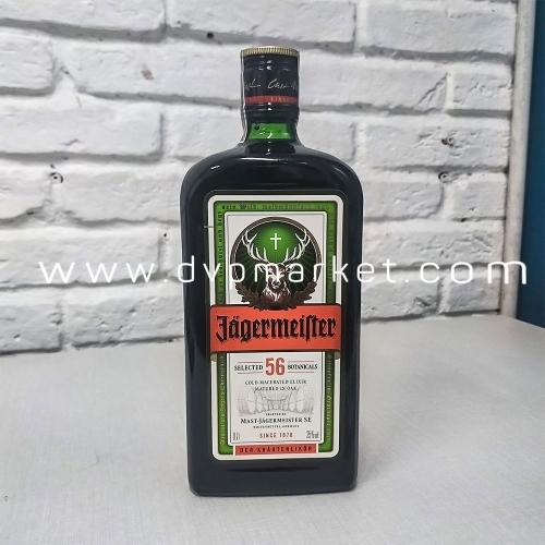 Rượu X Jagermeister Đức