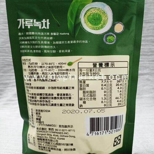 Bột trà xanh Hàn Quốc Lora 100g