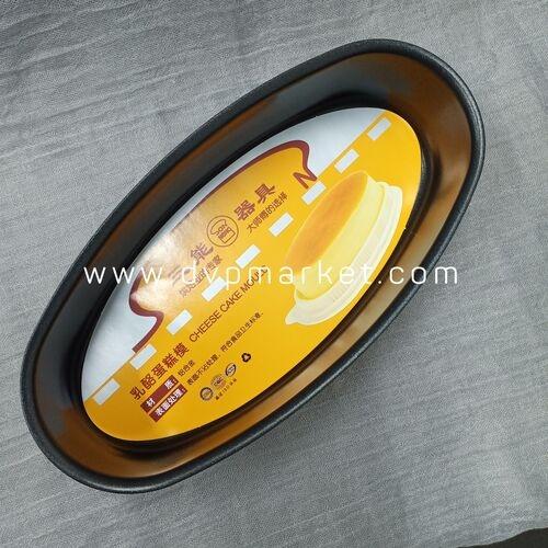 Khuôn bánh ngọt Sanneng SN6863