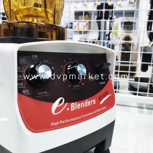Máy Đảo Trà E Blenders St816